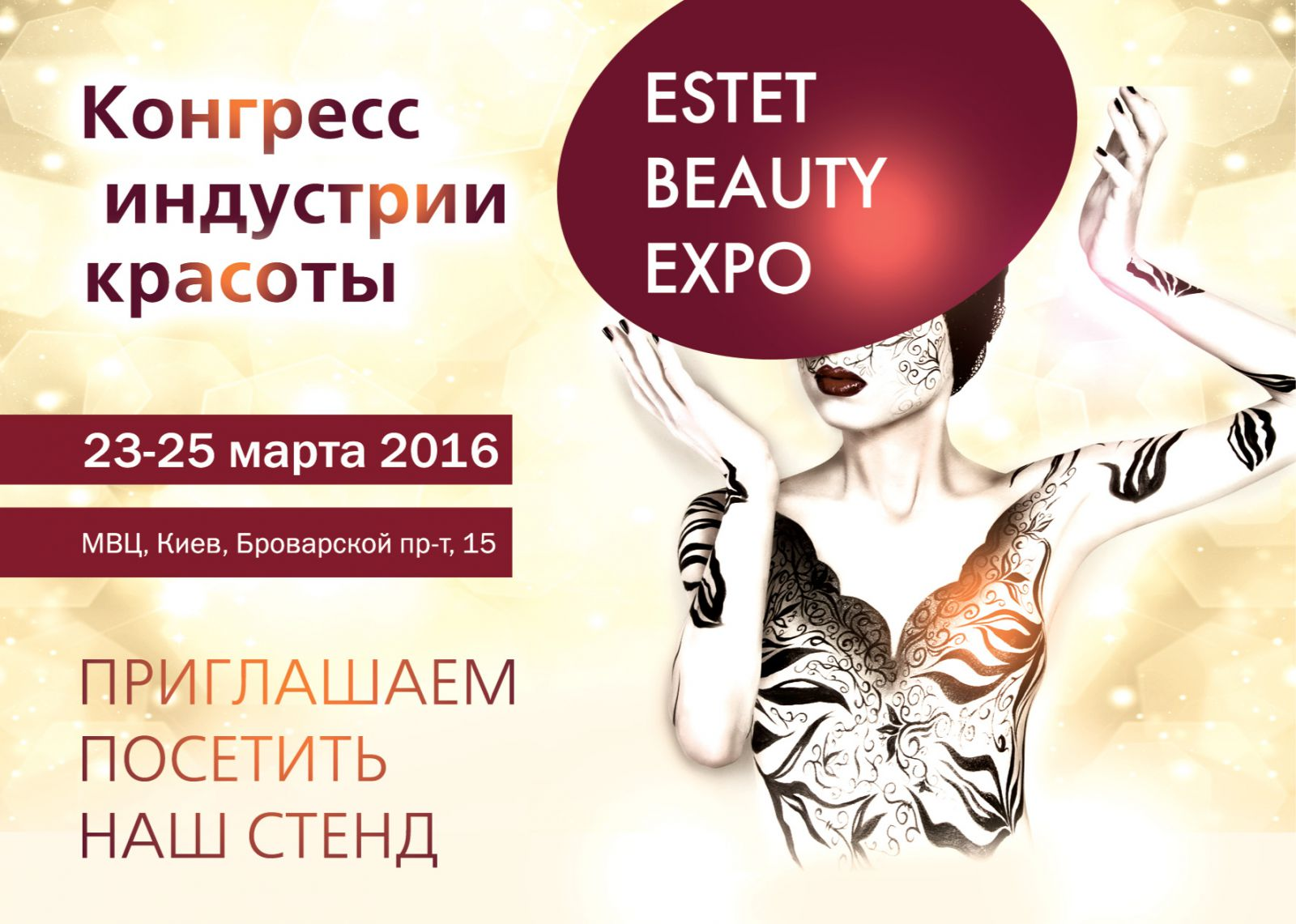 ESTET BEAUTY EXPO 2016
